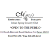 Marco's Restaurant & Banquet Facility